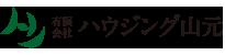 株式会社ハウジング山元
