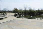 楠葉中央公園