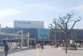 京阪「樟葉」駅